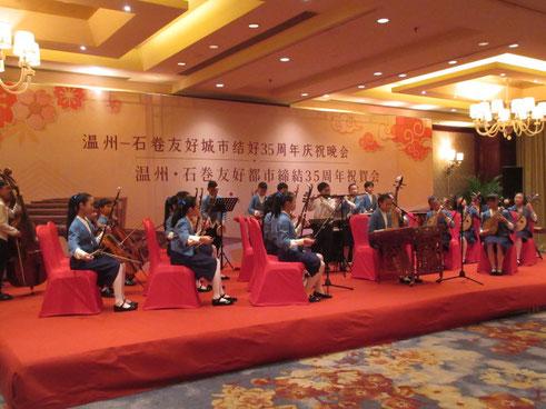 35周年晩餐会での地元の小学生による中国楽器での歓迎。