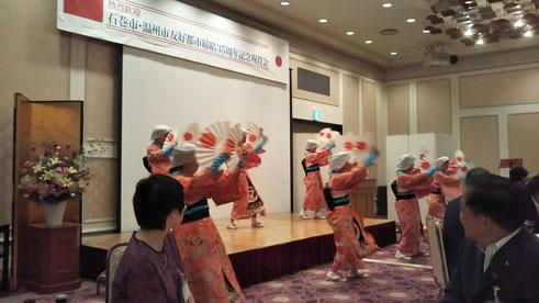 桃生町寺崎はねこ踊り。