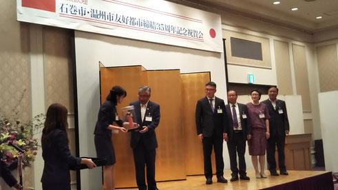 訪問団へ記念品を贈呈する亀山市長。